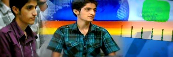 bahrami_amuzesh_wide