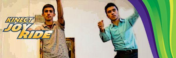 Kinect P2