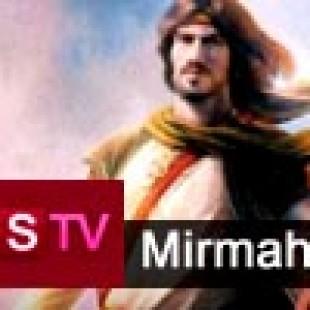 بازی میرمهنا در PRESS TV
