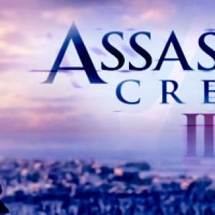اولین تریلر بازی Assassin's Creed 3