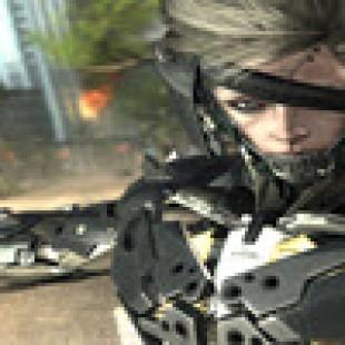تریلر بخش آموزشی Metal Gear Rising
