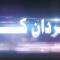 تیزر تبلیغاتی و پخش نشده بازی ایرانی Capsule Man