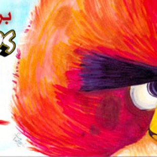 نگاهی بر سری بازی پرندگان خشمگین