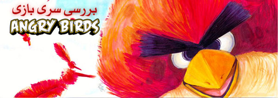 Angry-Birds-Review