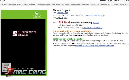 gameemag-mirrors edge 2