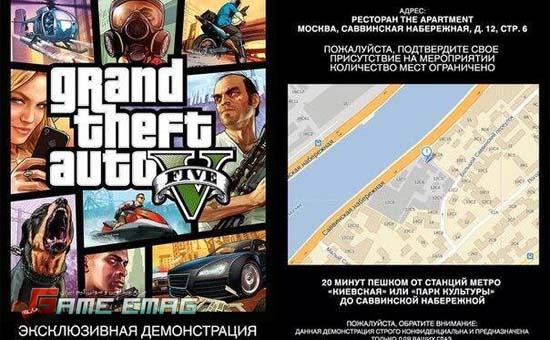 -GTA V COME TO RUSSIAN 550x340