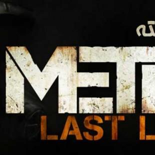 ویدیوهای کاربران | به تاریخ پیوسته : Metro Last Light