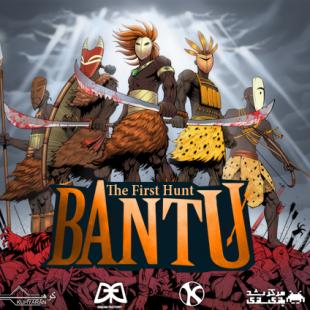 """بازی """"بانتو"""" هم اکنون برای آندروید در دسترس است"""
