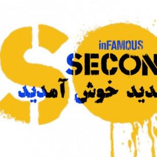دومین فرزند | نقد و بررسی inFamous: Second Son