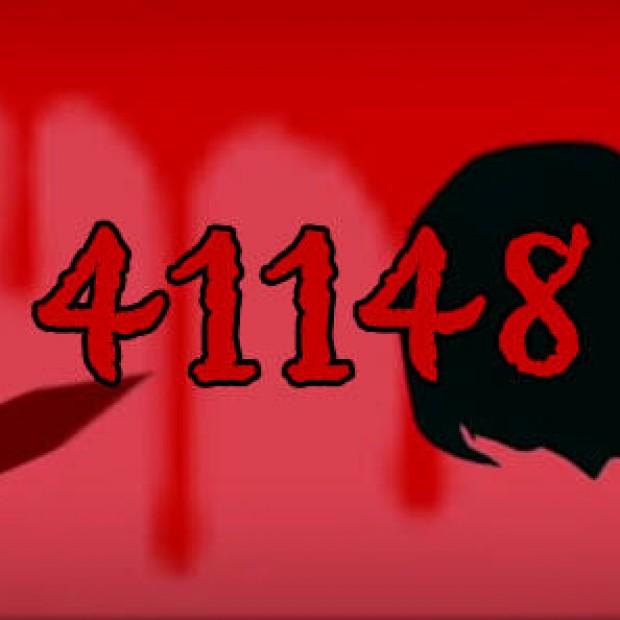 ادامه بازی 41148 ساخته نخواهد شد