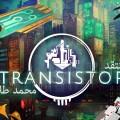 نقد و بررسی بازی Transistor