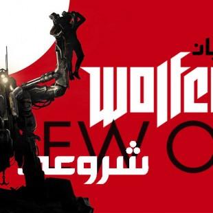 نقد و بررسی بازی Wolfenstein The New Order