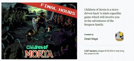 com 550x250 تریلر داستانی بازی Children Of Morta