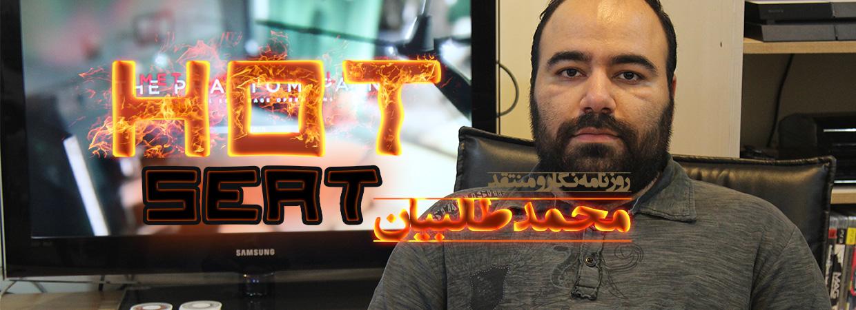 Mohammad Talebian