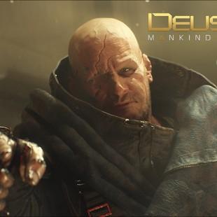 تریلر لانچ Deus Ex Mankind Divided
