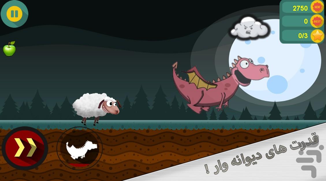 بازی گوسفند دیوانه