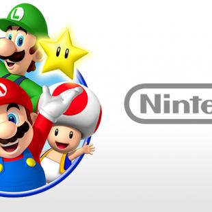 منتظر Nintendo NX در E3 امسال نباشید!