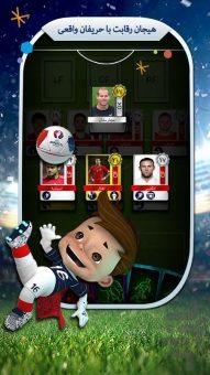 بازی ایرانی ویژه رقابتهای یورو ۲۰۱۶ 191x340 بازی ایرانی ویژه رقابتهای یورو ۲۰۱۶ منتشر شد