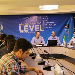 -Level-Up-4.jpg