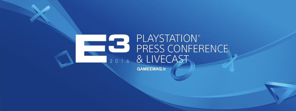 دانلود کنفرانس SONY در E3 2016