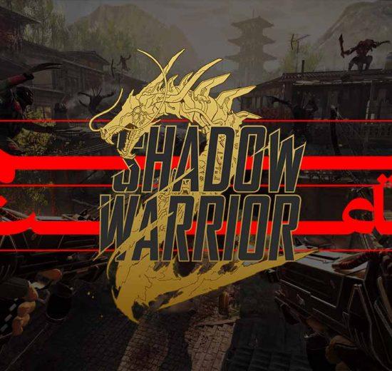 ابتدايی Shadow Warrior 2
