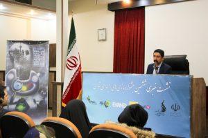 اختتامیه ششمین جشنواره بازیهای رایانهای تهران