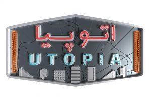 اتوپیا عجیب مثل تهران