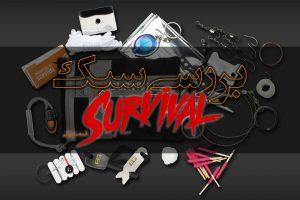 بررسی سبک Survival - قسمت پایانی
