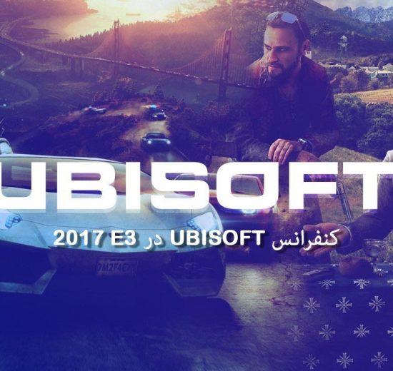کنفرانس Ubisoft در E3 2017 + لینک دانلود