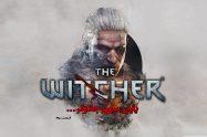 مروری بر داستان The Witcher – قسمت سوم