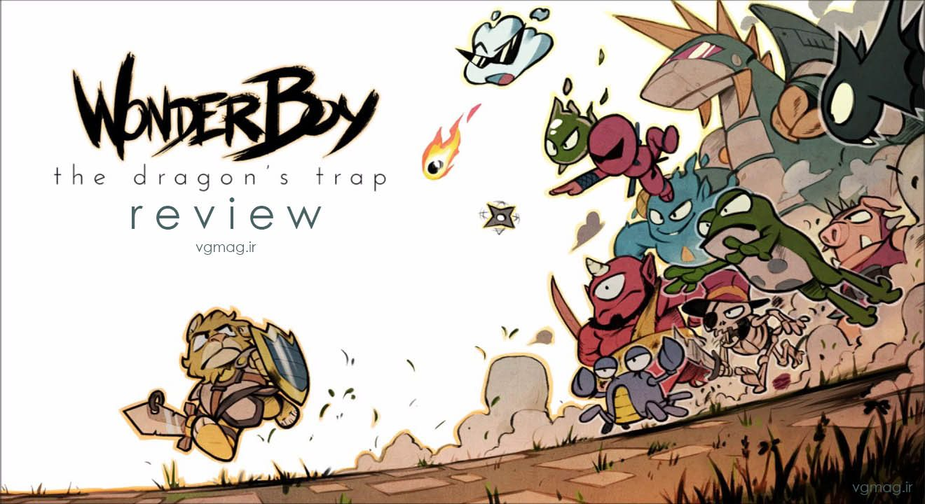 نقد و بررسی Wonder Boy The Dragon's Trap