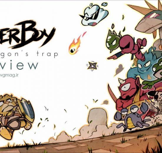 نقد و بررسی Wonder Boy The Dragon's Trap