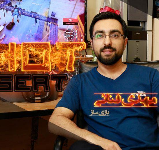 Mehdi Fanaie