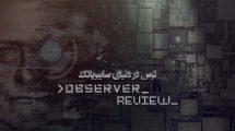 نقد و بررسی Observer