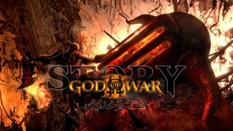 داستان God of War 3
