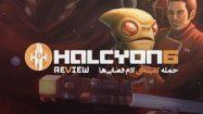 نقد و بررسی Halcyon 6