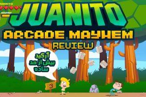نقد و بررسی Juanito Mayhem
