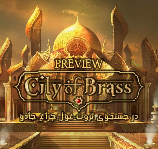 پیش نمایش City of Brass