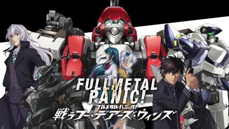 تماشا کنید: بازی انحصاری PS4 با اسم Full Metal Panicمعرفی شد