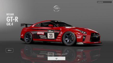 راندن Nissan GT-R واقعی با کنترلر PS4
