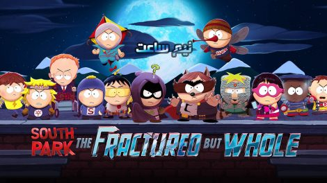 نیم ساعت - South Park The Fractured But Whole