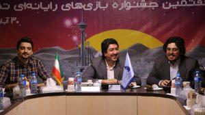 گزارش نشست خبری هفتمین جشنواره بازیهای رایانهای تهران
