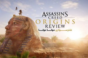 نقد و بررسی Assassin's Creed Origins