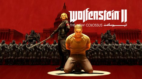 نیم ساعت - Wolfenstein II The New Colossus