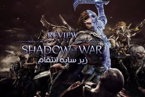 نقد و بررسی Middle Earth Shadow of War