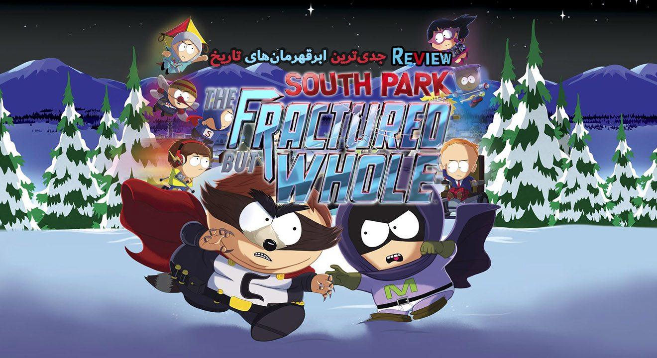 نقد و بررسی South Park Fractured But Whole