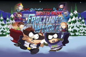نقد و بررسی South Park Fractured But Whole