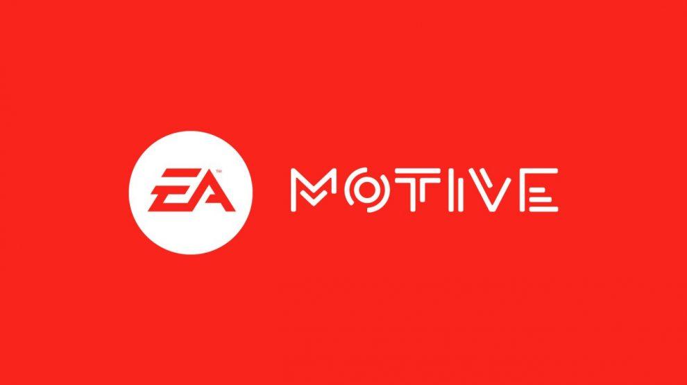 بازی جدید استودیوی EA Motive شاید تا سال 2022 عرضه نشود