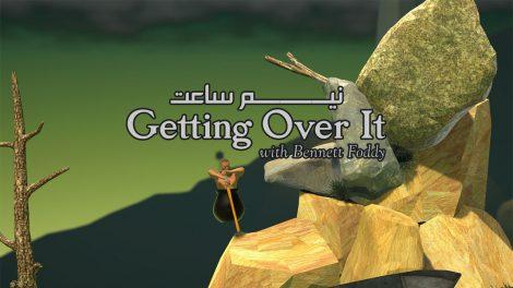 نیم ساعت - Getting Over It with Bennett Foddy