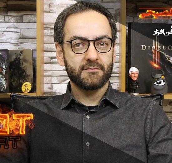 Amir Hosein Fasihi